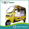 china manufacturer eco friendly and safe e-rickshaw for sale