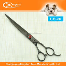 C19-80 Pet Hair Cutting Scissors Beauty Tools