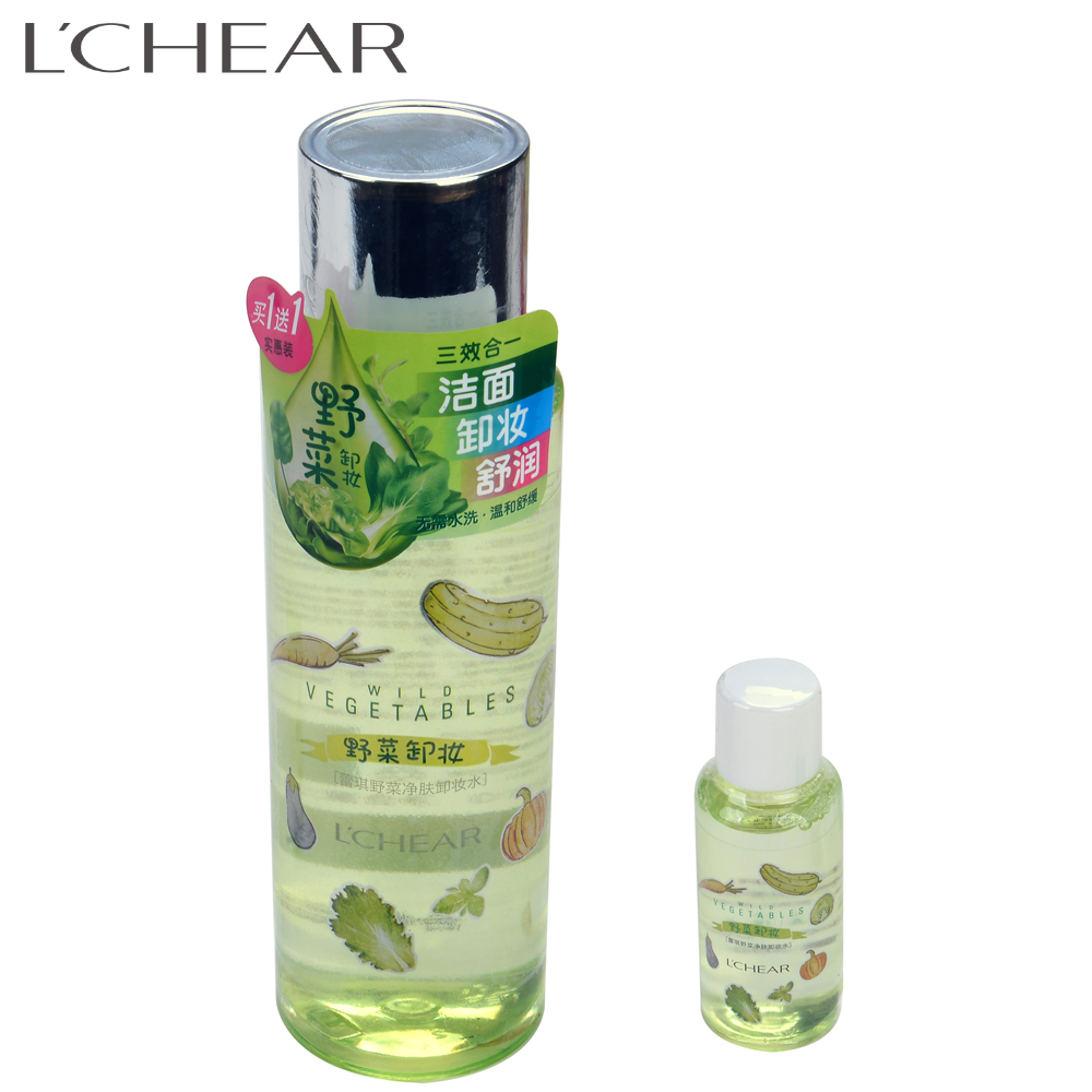 Natural plant hydrating high effective three layers cleansing lotion makeup remover