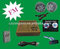 YW-888A motorcycle anti-theft alarm system