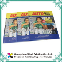 Auto parts catalogue