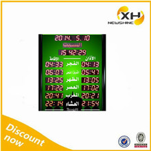 Red Color NEWSHINE FND Custom Display LED Module Prayer Time Display