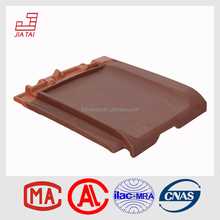 FT-5C11 roofing material flat glazed clay tile