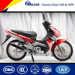 125cc Cub Motorcycle (J-FREE) on Alibaba China
