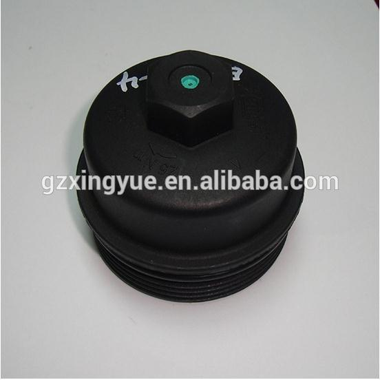 oil filter cover chevrolet aveo cruze sonic buick encore. Black Bedroom Furniture Sets. Home Design Ideas