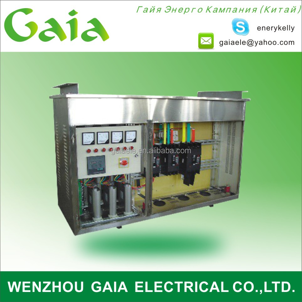 JP Combined Reactive Power Compensation with Power Metering Device Capacitor Bank
