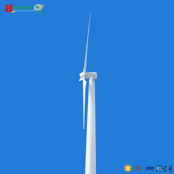 High Efficiency 300kw Energy Saving wind turbine