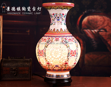 Delocate chinese ivory color porcelain table lamp