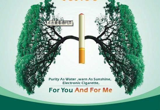 Airfreight Electronic Cigarette from Shenzhen,China to Kano,Nigeria