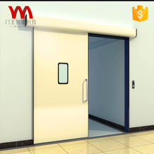 Best quality china automatic sliding clean room hospital airtight door