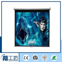 Wholesale products china 100 inch matte white manual projector screen
