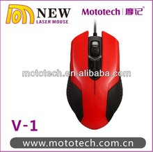 Red / Blackwired gaming mouse 2000 dpi