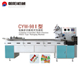 CYW-98I Automatic feeding candy wrapping packing machine/high quality candy pillow packing machine