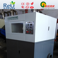 lianguan eps melting machine