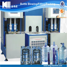 Plastic PET bottle manufacturing machines