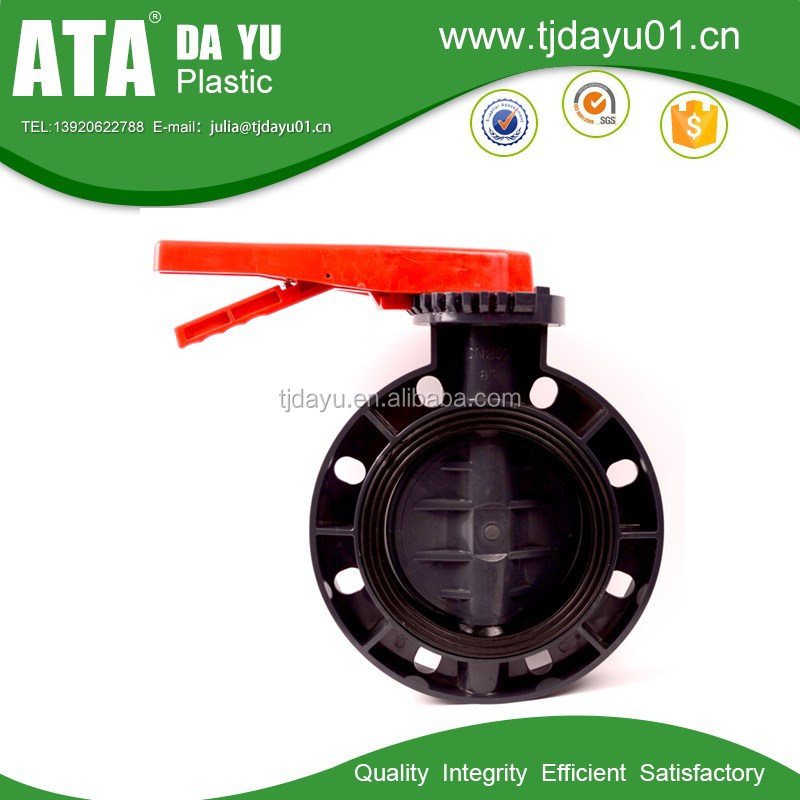 2016 NEW Plastic Butterfly Valve /PVC valve PVC body EPDM seat Gold Supplier
