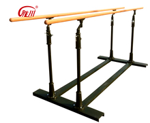 High quality indoor gym parallel bars