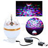Professional led effect rgb LED Portable Stage DJ Light Auto Rotating Bulb with USB Interface