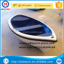 Chinese supplier paddle rowing boat rowing boat types for kids and adults