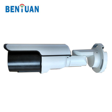 Benyuan starlight waterproof security camera system outdoor 2mp ip camera