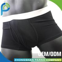 Black color combo modal for free sample men underwear PM032