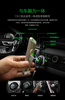 5V 2.0A High quality aluminum holder car charger for wireless charging port car accessory