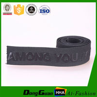 25mm Single Silicone Elastic Tape Non-slip Elastic Band