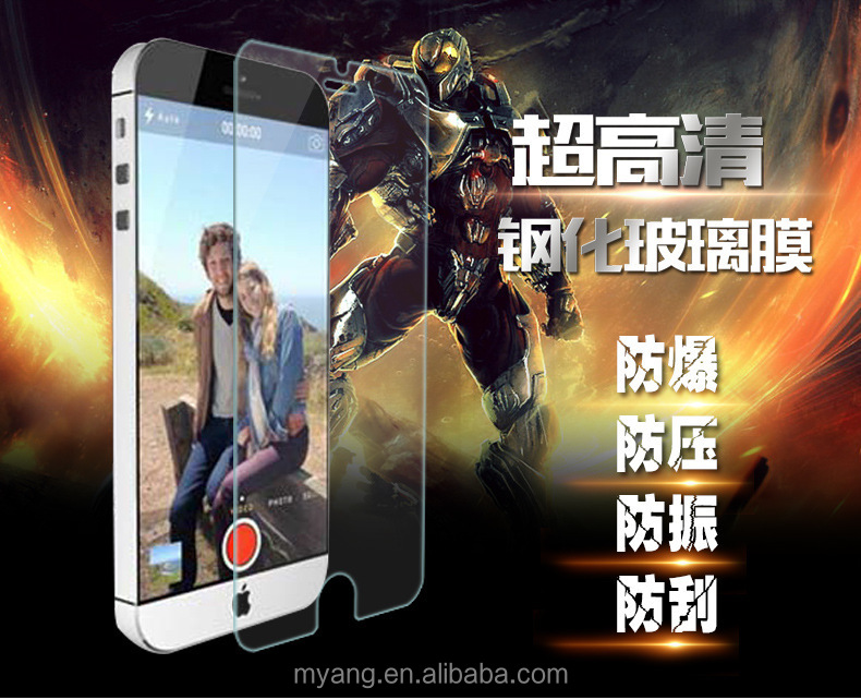 Toughened glass film 6 toughened glass membrane toughened film mobile film 4.7 inch border for iphone6