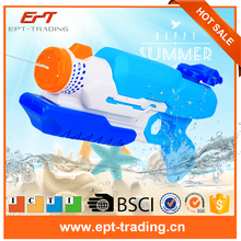 2017 New trend coolest design water gun toy for kid