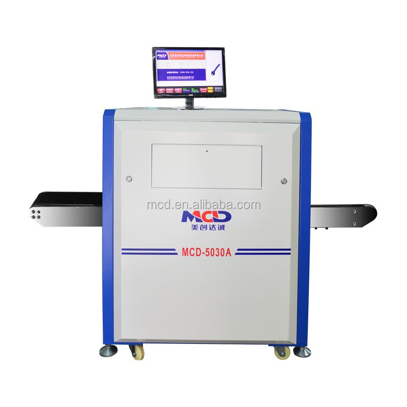 Airport x ray baggage scanner, x ray luggage scanner MCD5030A with High Sensitivity MCD-5030A