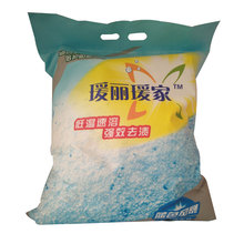 Cheap price OEM chemical formula of washing powder