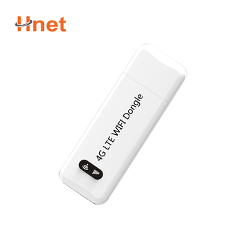 New arrival wireless 150m 4g lte network sim card modem