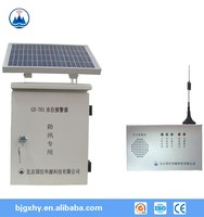 solar power water level detection alarm and warning system