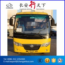 Used/Second-hand School Bus with Low Mileage