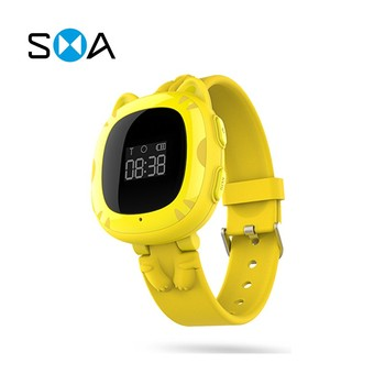 ODM /OEM Promotional Sim Card Watch Kids GPS Watch For Kids Smart Watches