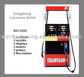 Dongsheng Luxurious Fuel dispenser ( double nozzles)