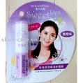 Star Moisturizing Lip Balm(grape) lip care product