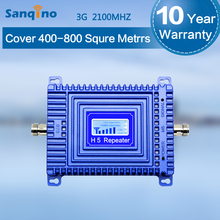 Sanqino 3G 2100MHz high quality WCDMA cell phone signal booster/ mobile phone booster/professional amplify case manufacturer