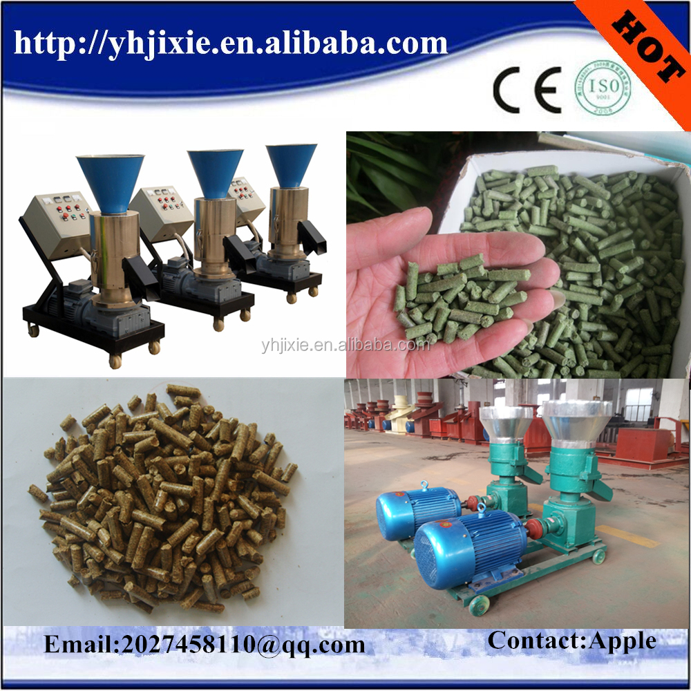 Corn/Bean pulb/Straw/Grass/Rice husk Feed Pellet Machine