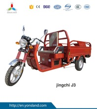 High quality cabin cargo tricycle made in China