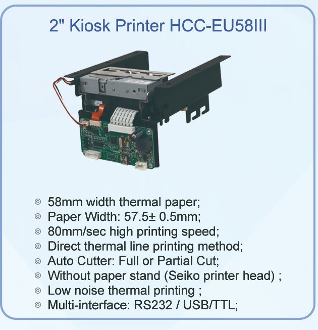 RS232 USB 58mm Kiosk Embedded Thermal Printer HCC-EU58III