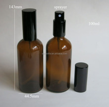 Amber Glass Bottle Big Capacity 100ml With Black Spray For Perfume Use