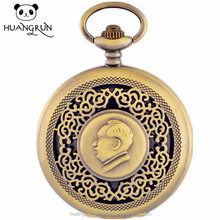 Vogue japan quartz movt antique stop music pocket watch