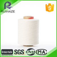 Low Price Baby Wool with Trade Assurance