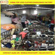 Guangzhou used clothing factory for sale export for Africa buyer