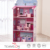 Teamson Kids - Glamour Mansion Fold-in Doll House
