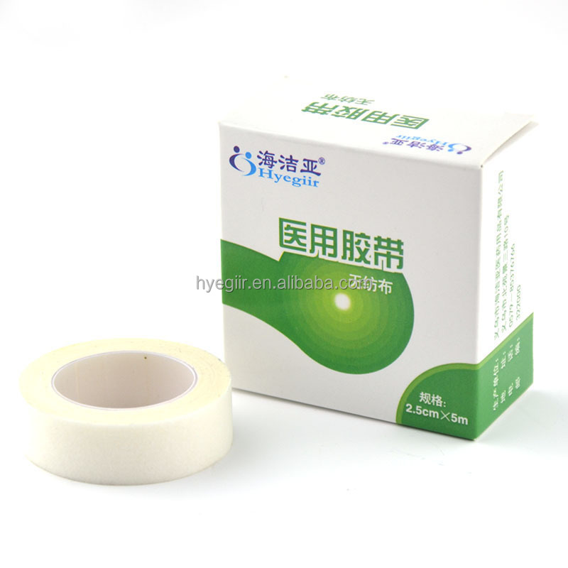 Color box packed medical tape with FDA, CE and ISO approval