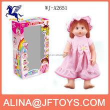 2014 popular doll toy lovely babydoll IC baby doll