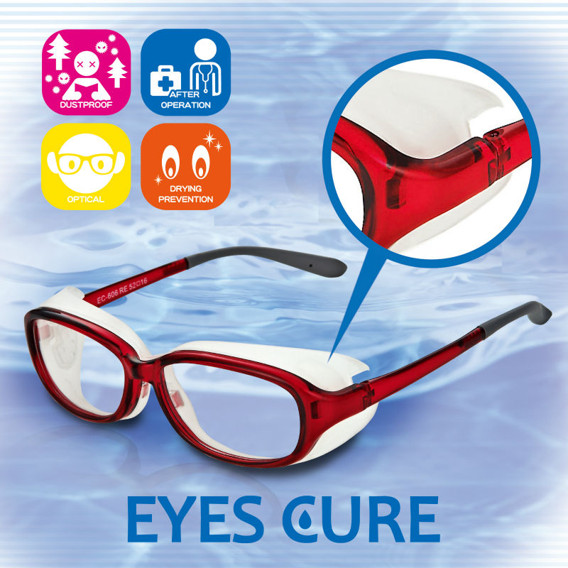 Easy to use and Functionable beauty and personal care EYES CURE with eye protection