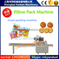 YB-350 Automatic Cookies/ Bread/ Wafer Packing Machine